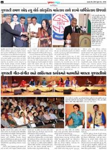 GujaratTimes-06202014