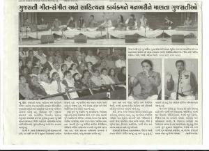 GujaratTimesCoverageofSamanvay